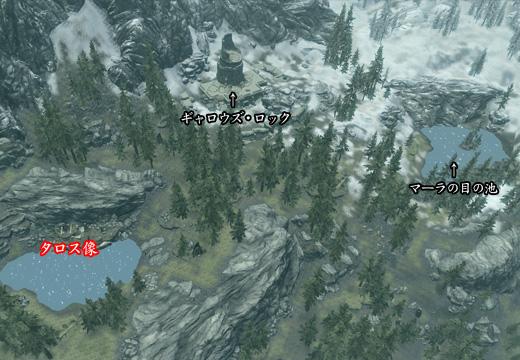 二つの池の位置関係