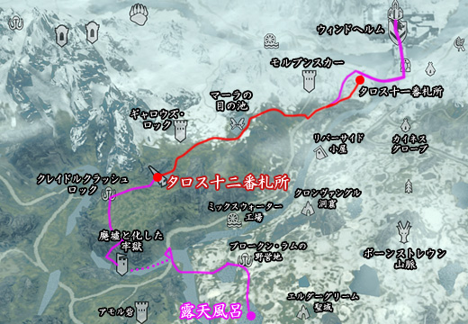 タロス巡礼の旅12・今回の道程
